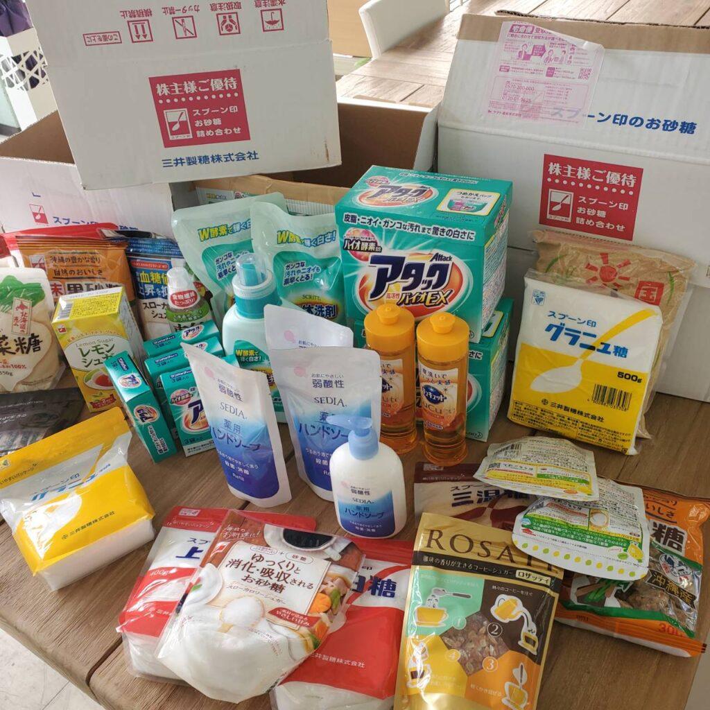 株主優待品の査3,000円